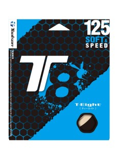 TOALSON multifile arm-friendly tennis string with more speed, spin and power - natural colour