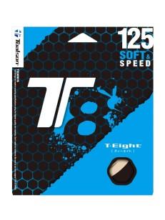 TOALSON multifile armschonende Tennissaite mit mehr Speed, Spin und Power - naturfarben