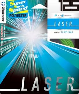 Laser - Rollen