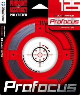 ProFocus - Rolle
