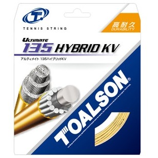 Utimate 135 KV Hybrid