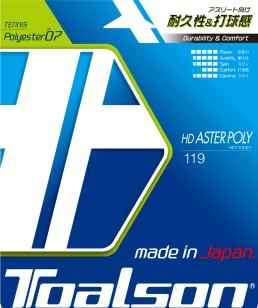 Toalson ASTER POLY 119 Turnier Tennissaite mit Spielkomfort, Power und längster Haltbarkeit