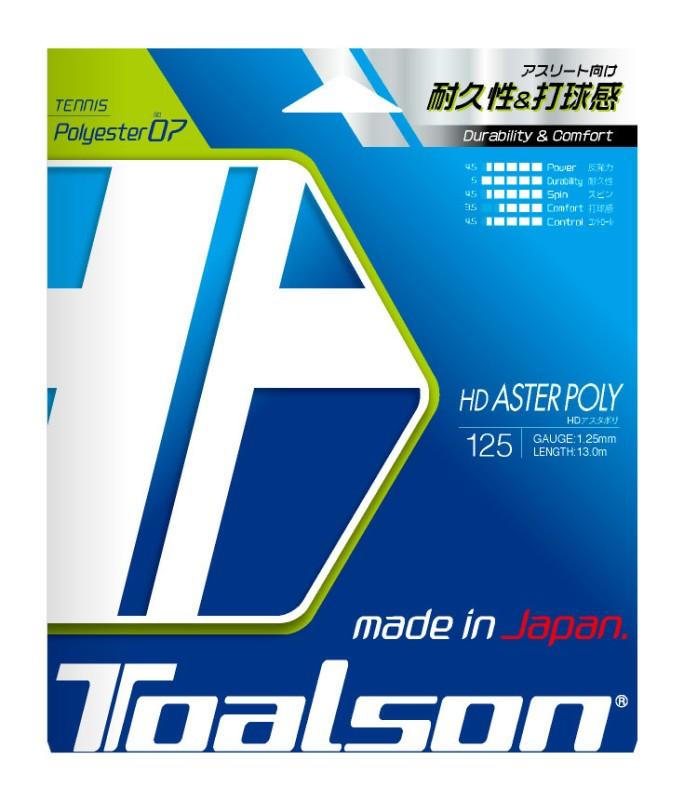 Toalson ASTER POLY 125 Turnier Tennissaite mit Spielkomfort, Power und längster Haltbarkeit