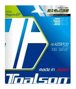 Toalson ASTER POLY 130 Turnier Tennissaite mit Spielkomfort, Power und längster Haltbarkeit
