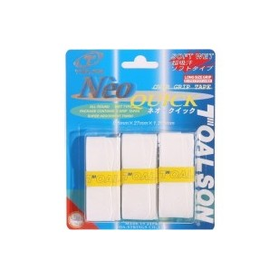 Neo Quick 10er Box